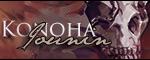 [Akte] Kuroyoshi Akuma - Seite 3 Rangschild2cji2