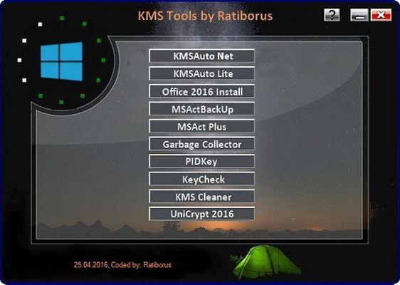 download Ratiborus.KMS.Tools.15.12.2017