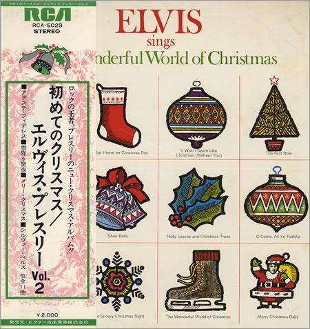Diskografie Japan 1955 - 1977 Rca-5029npob5