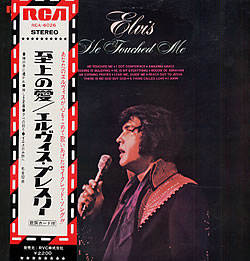 Diskografie Japan 1955 - 1977 Rca-60262ko6a