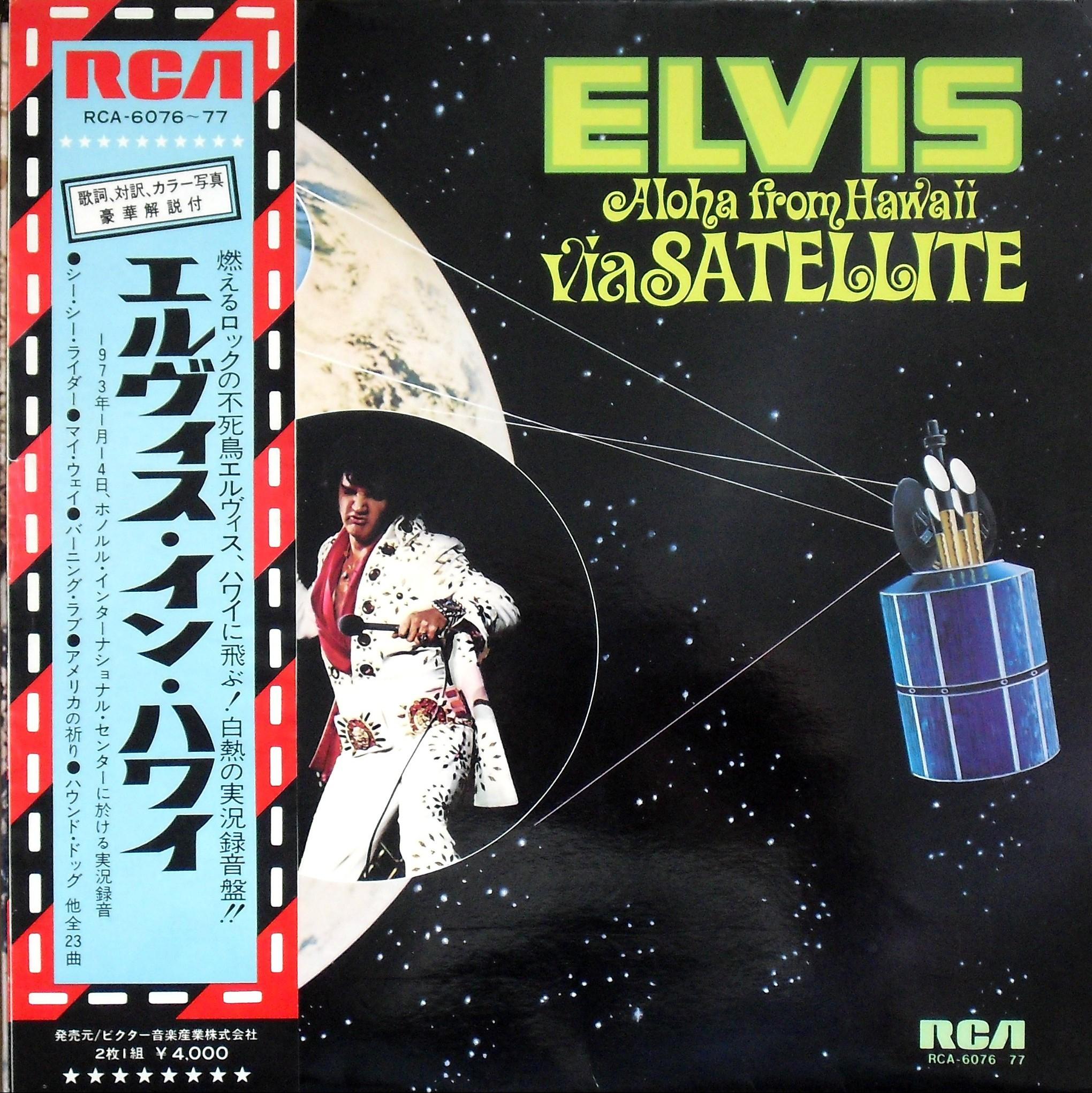 Diskografie Japan 1955 - 1977 Rca-6076ikrrf