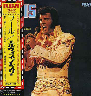 Diskografie Japan 1955 - 1977 Rca-6166abqzz