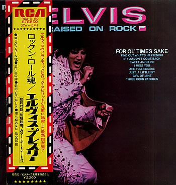 Diskografie Japan 1955 - 1977 Rca-6180jhsox