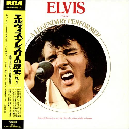 Diskografie Japan 1955 - 1977 Rca-6188nvso8