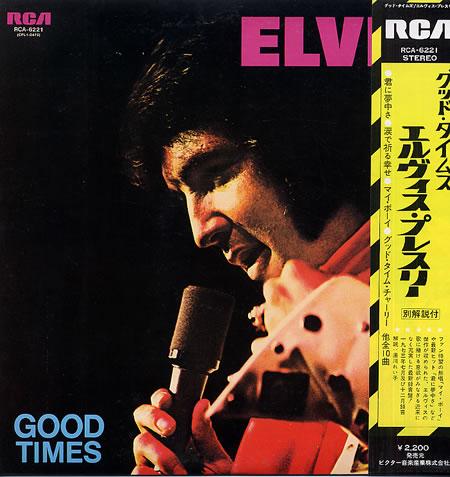 Diskografie Japan 1955 - 1977 Rca-6221f6sdb