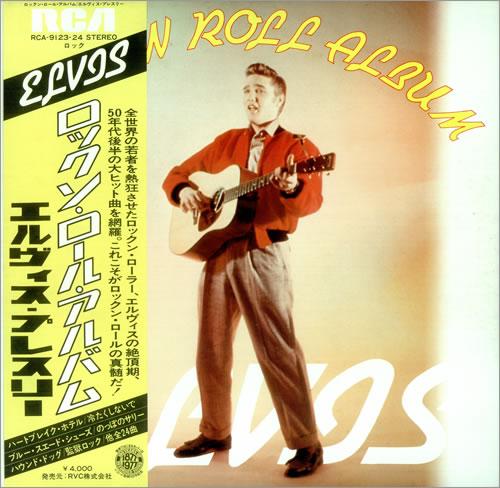 Diskografie Japan 1955 - 1977 Rca-9123qxzn1
