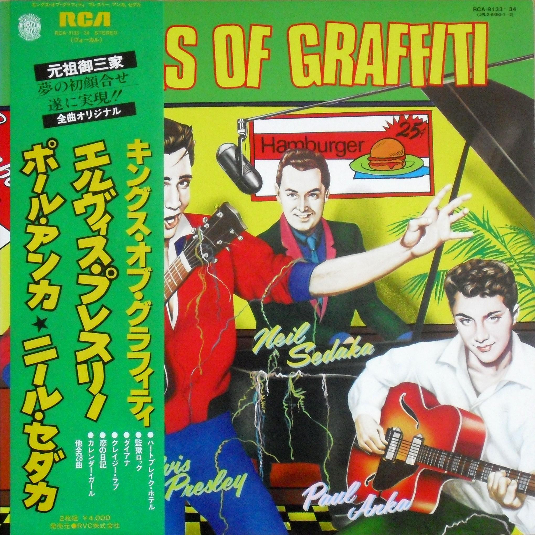 Diskografie Japan 1955 - 1977 Rca-91335xzxf