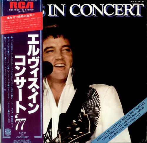 Diskografie Japan 1955 - 1977 Rca-91399aawl