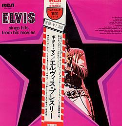 Diskografie Japan 1955 - 1977 Rgp-10014bqm4