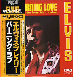 Diskografie Japan 1955 - 1977 Rgp-1041onp3w