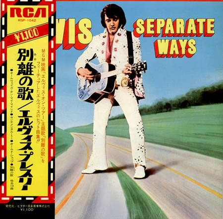 Diskografie Japan 1955 - 1977 Rgp-1042aaler4