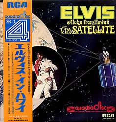 Diskografie Japan 1955 - 1977 Rgp-1042y0pso
