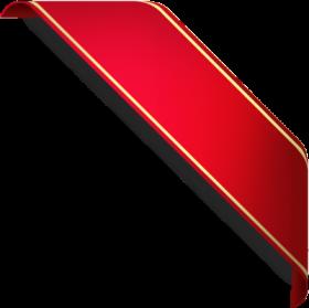 ribbon_pngkurdaleler-9usjy.png