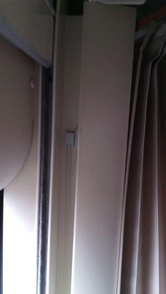 rollladen von unten nach oben hme reisemobil forum. Black Bedroom Furniture Sets. Home Design Ideas