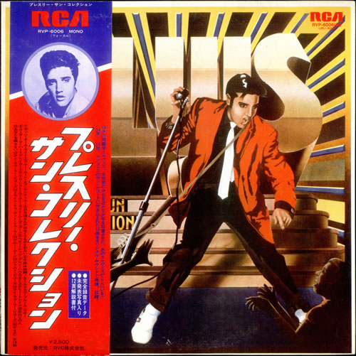 Diskografie Japan 1955 - 1977 Rvp-60061jdab