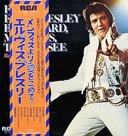 Diskografie Japan 1955 - 1977 Rvp-6081cqf2w