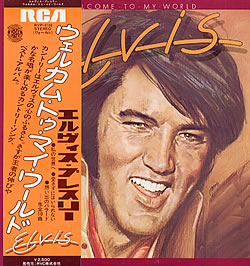 Diskografie Japan 1955 - 1977 Rvp-6188qdxlr