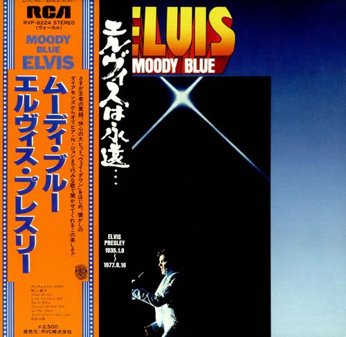 Diskografie Japan 1955 - 1977 Rvp-6224f5bmc