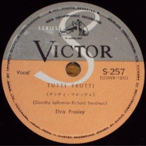 Diskografie Japan 1955 - 1977 S-257evse6