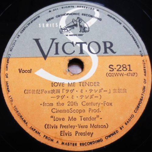 Diskografie Japan 1955 - 1977 S-2810lsca