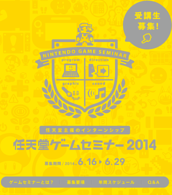 Nintendo Game Seminar 2014