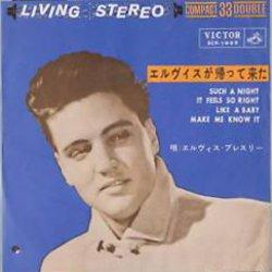 Diskografie Japan 1955 - 1977 Scp-1002svsk6