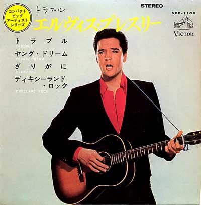 Diskografie Japan 1955 - 1977 Scp-1108ntkn4