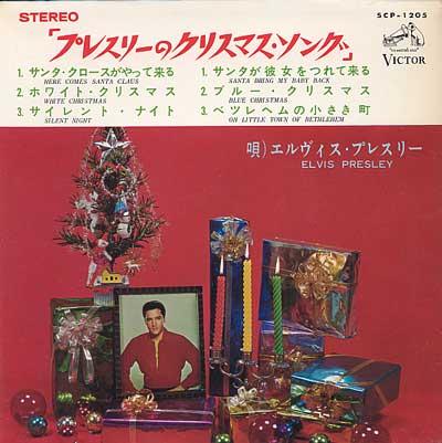 Diskografie Japan 1955 - 1977 Scp-1205rakjj