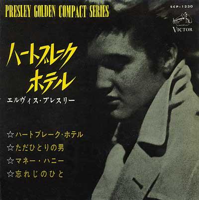 Diskografie Japan 1955 - 1977 Scp-1230zyjw6