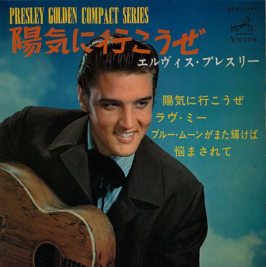 Diskografie Japan 1955 - 1977 Scp-1231dhkt6