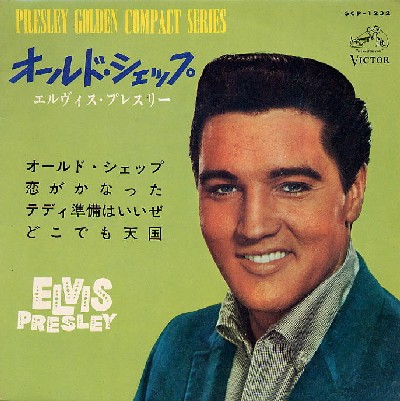 Diskografie Japan 1955 - 1977 Scp-12323cjsf