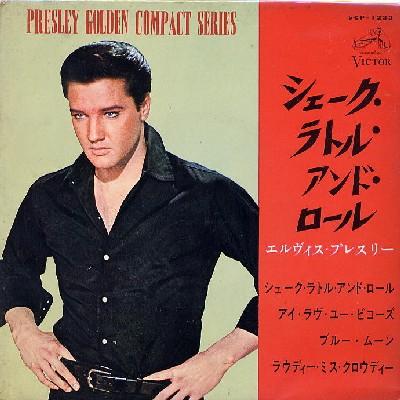 Diskografie Japan 1955 - 1977 Scp-1233i6jya