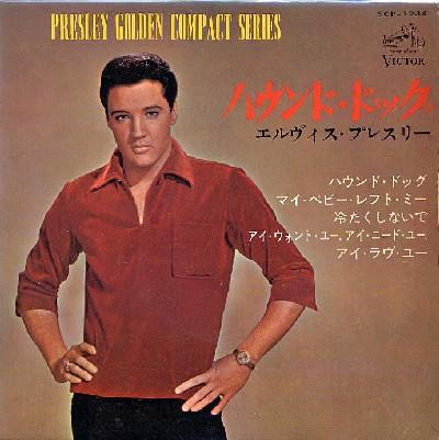 Diskografie Japan 1955 - 1977 Scp-12345jjzk