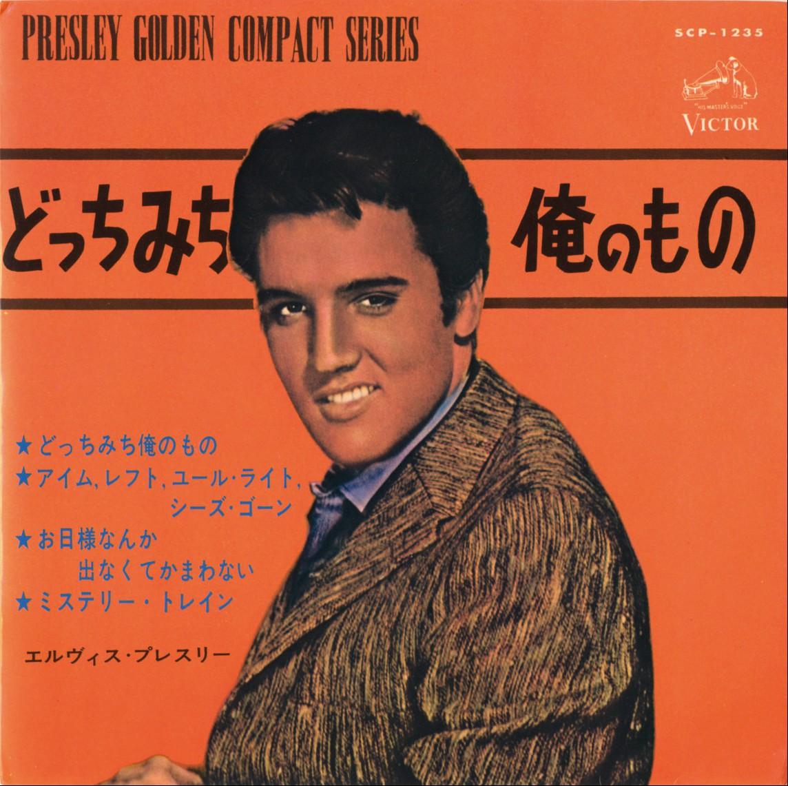 Diskografie Japan 1955 - 1977 Scp-123593sey