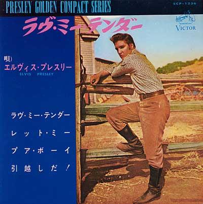 Diskografie Japan 1955 - 1977 Scp-12362rpbe