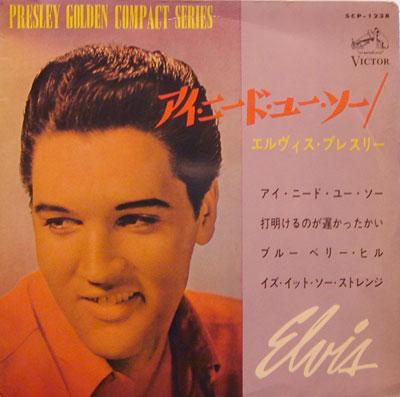 Diskografie Japan 1955 - 1977 Scp-1238atqrr