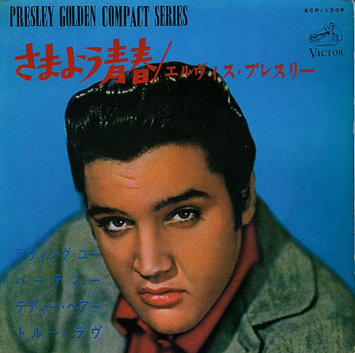Diskografie Japan 1955 - 1977 Scp-1239pto8j
