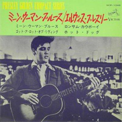 Diskografie Japan 1955 - 1977 Scp-1240hsqq1