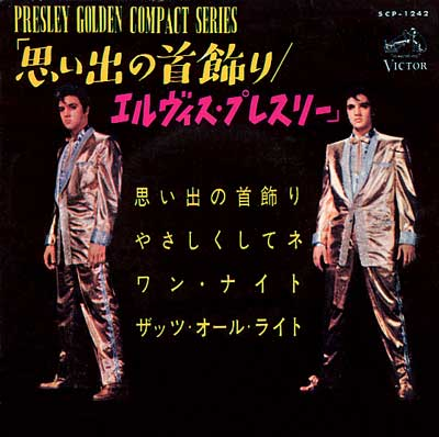 Diskografie Japan 1955 - 1977 Scp-12420pqg3