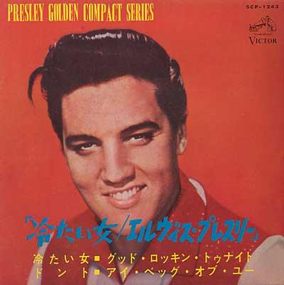 Diskografie Japan 1955 - 1977 Scp-1243fxoz8
