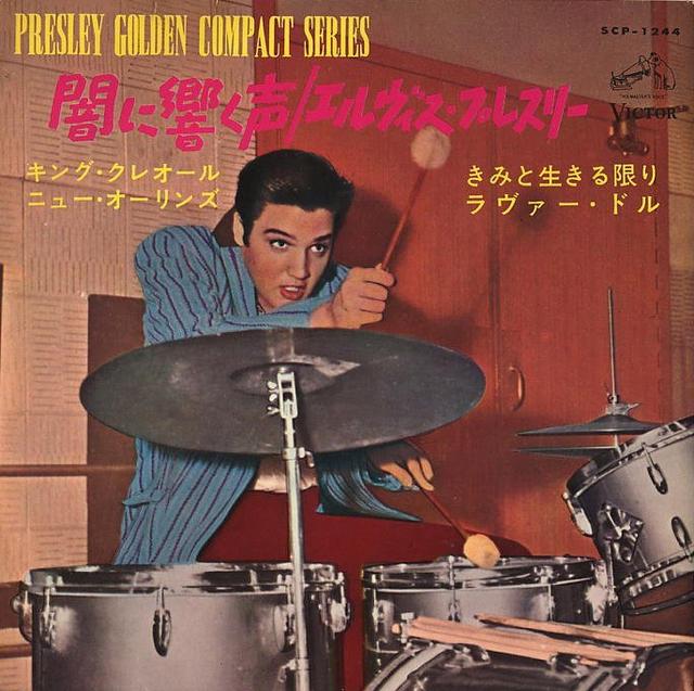 Diskografie Japan 1955 - 1977 Scp-1244foqby