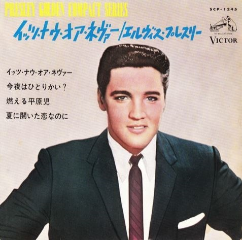 Diskografie Japan 1955 - 1977 Scp-1245o0sfp