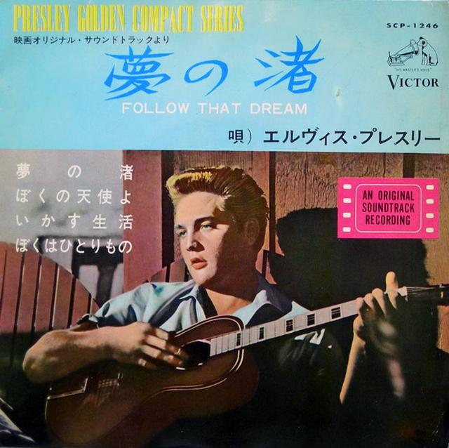 Diskografie Japan 1955 - 1977 Scp-1246xyoyg