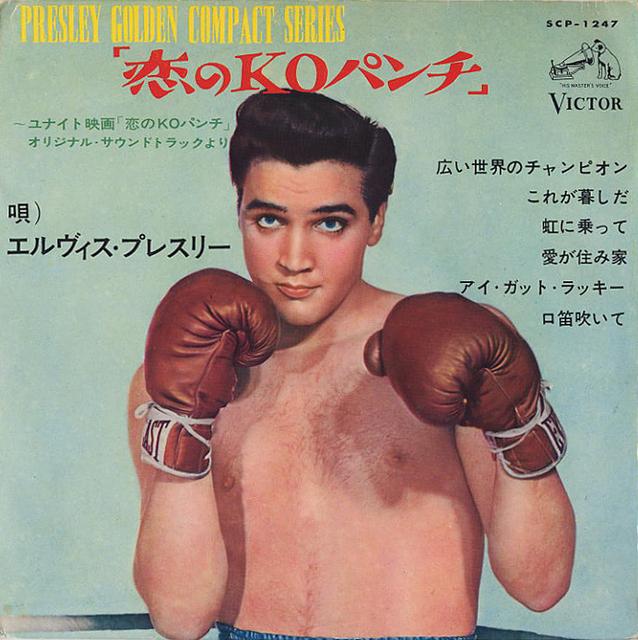 Diskografie Japan 1955 - 1977 Scp-1247jmphc