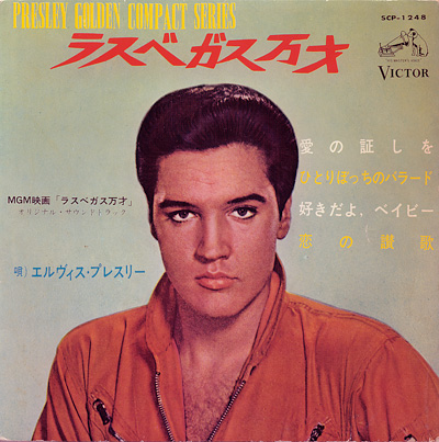 Diskografie Japan 1955 - 1977 Scp-1248ngpo6