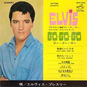 Diskografie Japan 1955 - 1977 Scp-1321qxsij