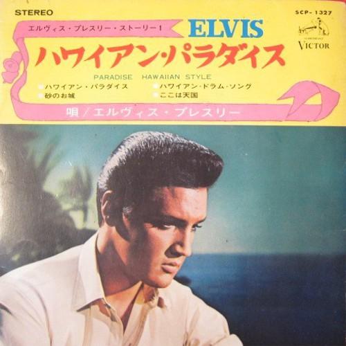 Diskografie Japan 1955 - 1977 Scp-1327vmspr