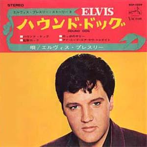 Diskografie Japan 1955 - 1977 Scp-13292ssqq