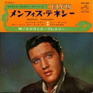Diskografie Japan 1955 - 1977 Scp-133160si2