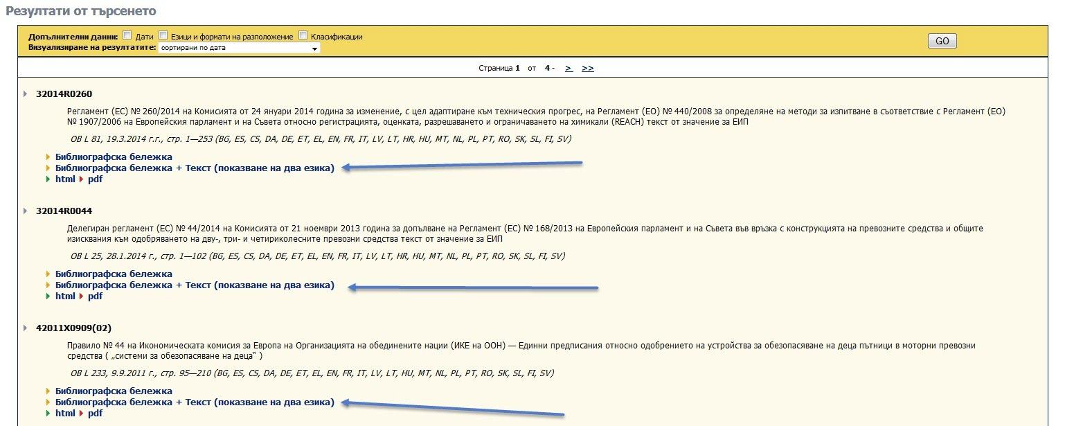 screenshot2ius9c.jpg